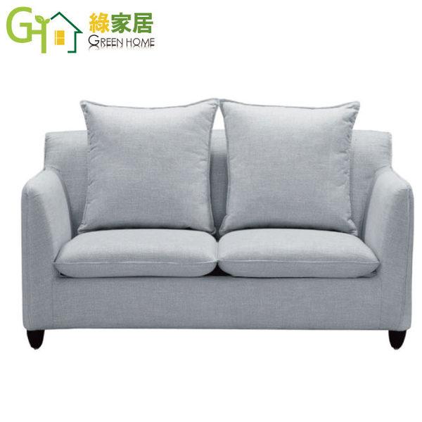 【綠家居】蘿琳娜 時尚雙人座獨立筒布沙發(二色可選)