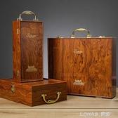 紅酒禮盒鋼琴烤漆葡萄酒包裝盒單雙四六支裝仿紅木盒木質定制 樂活生活館