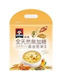 桂格無加糖超級穀珍-黃金堅果風味