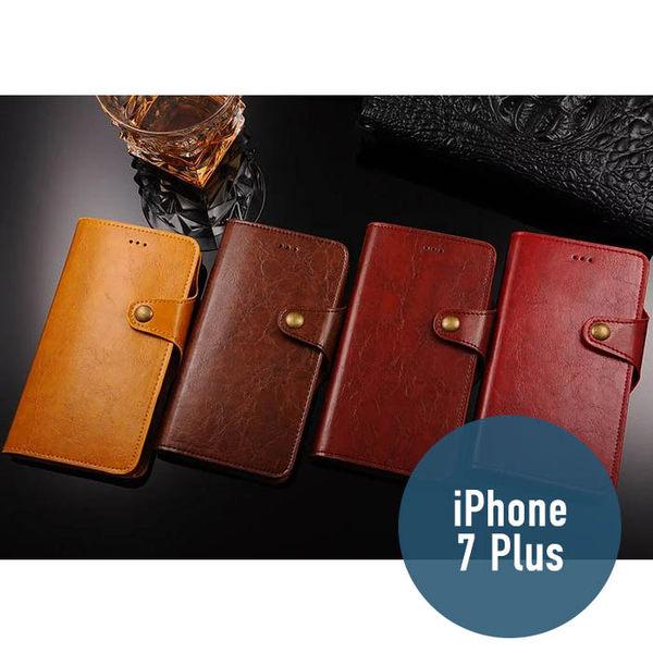 iPhone 7 Plus(5.5吋) 瘋馬紋二合一支架分離款 插卡 保護套 手機套 手機殼 保護殼