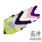 EASON SHOP(GU6534)前後V領螺紋坑條針織小背心彈力貼身內搭衫女上衣無袖T恤韓版露背黑色防走光