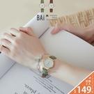 手錶 羅馬數字金屬小圓框皮革腕錶-BAi...