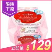 泰國 ozisa 卸妝巾(60抽)【小三美日】原價$159
