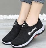 健步鞋老北京布鞋女舒適輕便中老年健步鞋防滑軟底時尚款媽媽鞋上班女鞋 快速出貨