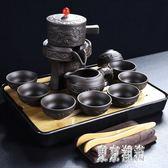 懶人半全自動創意石磨盤功夫泡茶器紫砂茶具套裝家用陶瓷茶壺xy3873『東京潮流』