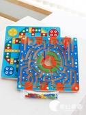 親子玩具-磁性鐵運筆迷宮益智專注力訓練游戲小孩親子4-6周歲兒童玩具-奇幻樂園