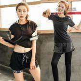 瑜伽運動服胖MM大尺碼運動套裝女胖妹妹寬鬆健身服「尚美潮流閣」