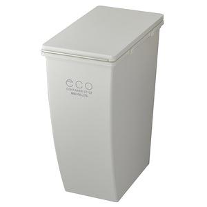 【日本eco container style】簡約造型垃圾桶21L-白色