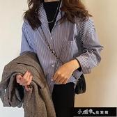 襯衫秋款韓版寬鬆長袖條紋襯衫女學生設計感小眾復古襯衣上衣【2021歡樂購】