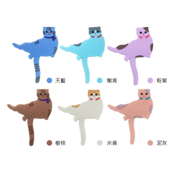 【BlueCat】貓咪偷笑搖搖尾巴磁鐵掛鉤 冰箱磁鐵