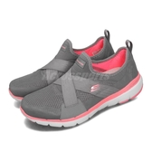 Skechers 訓練鞋 Flex Appeal 3.0-Goal Getter 灰 粉紅 女鞋 交叉綁帶 慢跑鞋 運動鞋【PUMP306】 13079WGYHP