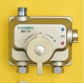 恆溫混水閥太陽能開關帶上水淋浴花灑水溫冷熱自動調節器/GTR款