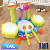 兒童樂器兒童益智玩具架子鼓手拍鼓樂器12-3-4-6周歲小孩子寶寶男女孩禮物 伊鞋本鋪