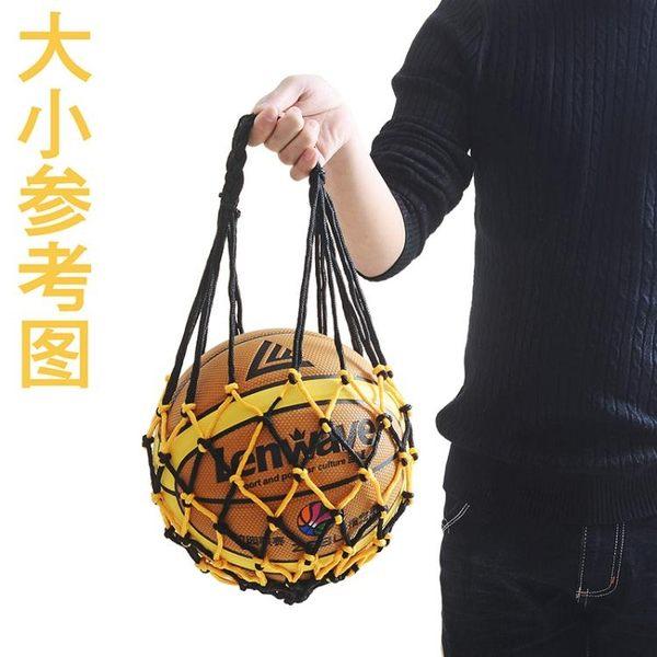 加粗單只裝網兜 足球排球籃球袋 球網袋 裝球袋球包多色可
