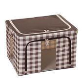 ◄ 生活家精品 ►【Z80】格紋折疊鋼架儲物收納箱 66公升 收納盒 衣物 棉被 置物箱 居家 造型收納
