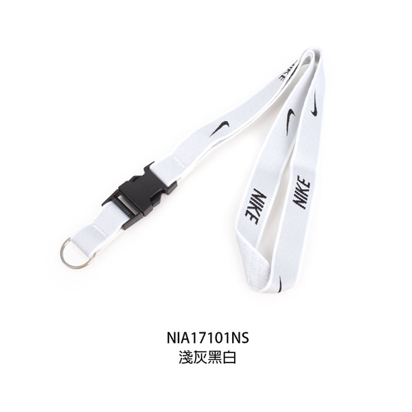 NIKE 識別證吊帶(吊帶 掛帶 鑰匙圈 配件 免運 ≡排汗專家≡