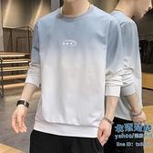長袖T恤 男士衛衣春秋季2021新款潮牌冰絲ins潮流撞色打底衫上衣服【八折搶購】