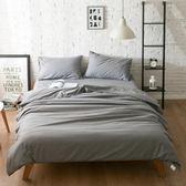 簡約純色床上用品 1.5m純棉磨毛床單被套4三件套1.8米全棉四件套【奇貨居】