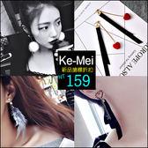 克妹Ke-Mei【AT32775】重推!超時髦KOREA奢華皮草水貂毛耳針式耳環(六款)