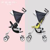 618大促 出口嬰兒推車超輕便簡易折疊小可坐躺便攜式寶寶兒童迷你口袋傘車 百搭潮品