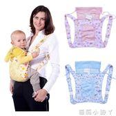 嬰兒背帶兒童透氣網寶寶背袋安全前背雙肩後背四季適用 蘿莉小腳ㄚ