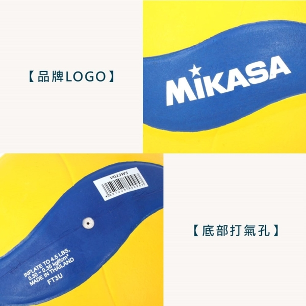 MIKASA 螺旋型軟橡膠排球#3(訓練 3號球 運動≡體院≡ V023WS