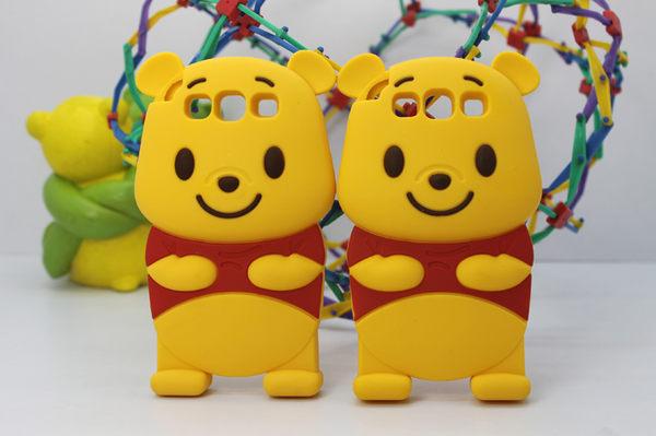 免運現貨 三星 note 2 / N7100 / I9300 S3立體維尼熊矽膠手機保護外套 造型手機套/矽膠套(軟板)