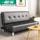 沙發床可折疊客廳小戶型兩用簡易1.65米 igo薇薇家飾