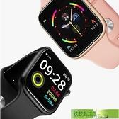智慧手環 全屏智慧手錶watch4多功能手環測計步健康鬧鐘信息提 汪汪家飾 免運