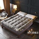 床墊加厚10cm榻榻米可折疊雙人1.5m1.8m床褥子護墊0.9米學生墊被XW