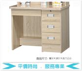 《固的家具GOOD》28-2-AH 橡木書桌下座