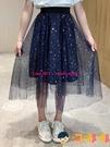 女童裙子夏天薄款兒童網紗裙時尚亮片半身裙套裝女孩公主裙【淘嘟嘟】
