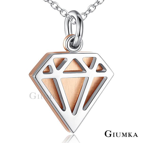 GIUMKA抗敏白鋼項鍊鑽石切面造型刻字紀念交換禮物生日送禮人氣推薦 純粹系列MN05209