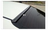 【車王小舖】寬版 碳纖維紋 Carbon 頂翼 四門 通用頂翼 後檔玻璃