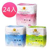 【舒爽】專利草本衛生棉-日用10包+夜用4包+護墊10包
