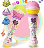 現貨出清 兒童仿真音樂話筒麥克風玩具2-6歲女孩子男寶寶唱歌擴音無線8個月 3C優購 8-6