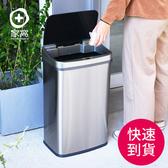 【+O家窩】日式特大希利自動感應不鏽鋼垃圾桶50L銀灰雙色