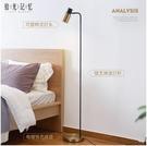110v-220v 輕奢落地燈客廳北歐臥室美式金屬床頭立式檯燈--不送光源