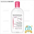 BIODERMA-高效潔膚化妝水-500ml[85066]