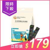 台灣茶人 日式玄米抹茶隨身包(無糖)18包入【小三美日】$199