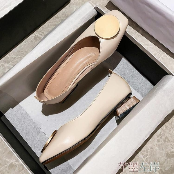 低跟鞋淺口單鞋女低跟新款夏網紅百搭平底鞋豆豆鞋仙女晚晚風溫柔鞋 芊墨左岸