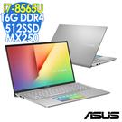 【現貨】ASUS S15 S532FL ...