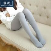 灰色絲襪女薄款連褲襪春秋天中厚打底長襪子天鵝絨彈力啞光顯瘦膚 深藏blue