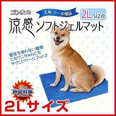 *WANG*日本Marukan 舒適散熱涼墊-2L號 DP-611 柔軟舒適