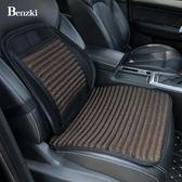 笨斯基決明子夏季汽車通風坐墊靠背護腰墊涼木珠辦公透氣單墊一體 至簡元素