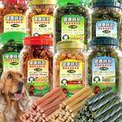 【培菓平價寵物網】雞老大》健康時刻螺旋多效潔牙骨系列多種口味1300g/桶