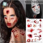 防水 紋身 貼紙 萬聖節 恐怖 血腥 傷疤 紋身 圖案 潮流 紋身貼