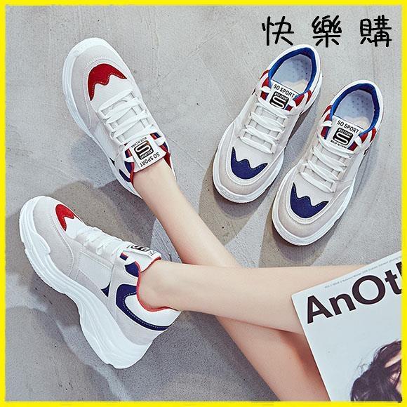 【快樂購】運動鞋 運動鞋韓版原宿百搭鞋子老爹板鞋