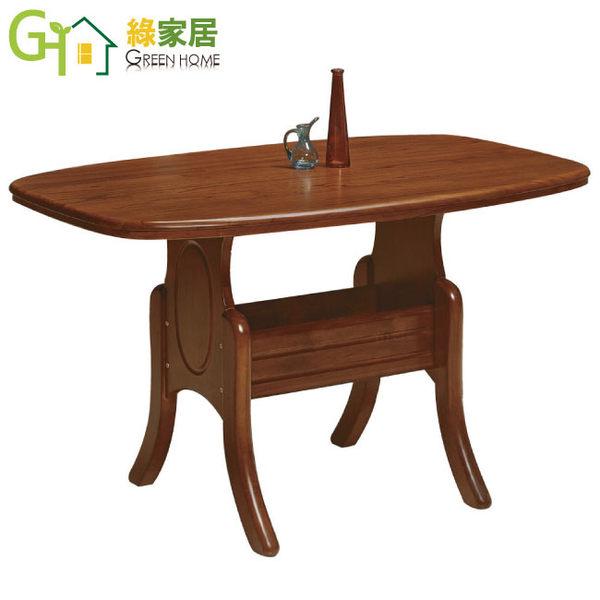 【綠家居】巴爾摩 柚木色 4.2尺實木餐桌