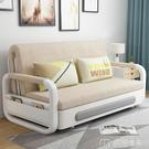 沙發床沙發床多功能可折疊1.2/1.5米...
